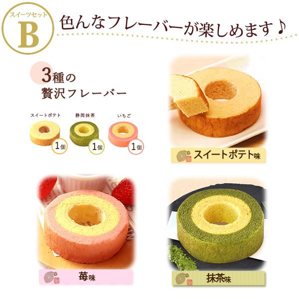 バレンタイン 贈り物 お菓子 スイーツ ギフト 誕生日|oimoya|11
