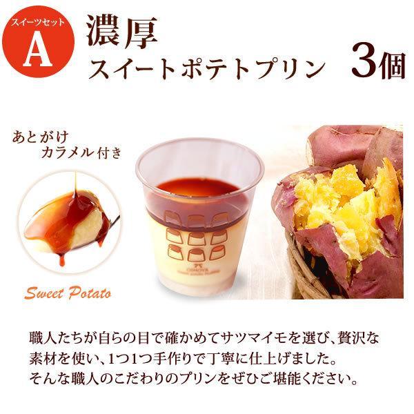 誕生日 プレゼント お菓子  スイーツ 和菓子  お祝い ギフト 送料無料|oimoya|07