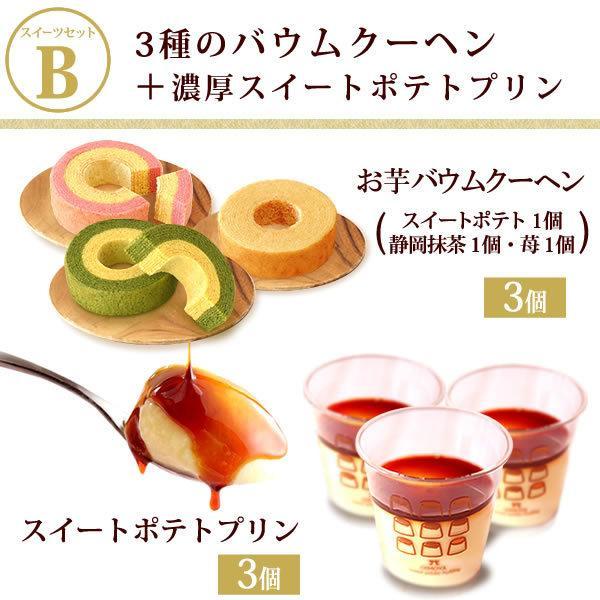 バレンタイン 贈り物 お菓子 スイーツ ギフト 誕生日|oimoya|09