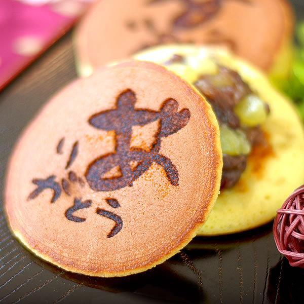 誕生日 プレゼント お菓子 お祝い どら焼き ギフト 和菓子 スイーツ|oimoya|14