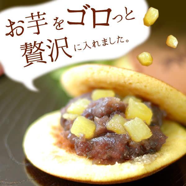 誕生日 プレゼント お菓子 お祝い どら焼き ギフト 和菓子 スイーツ|oimoya|05