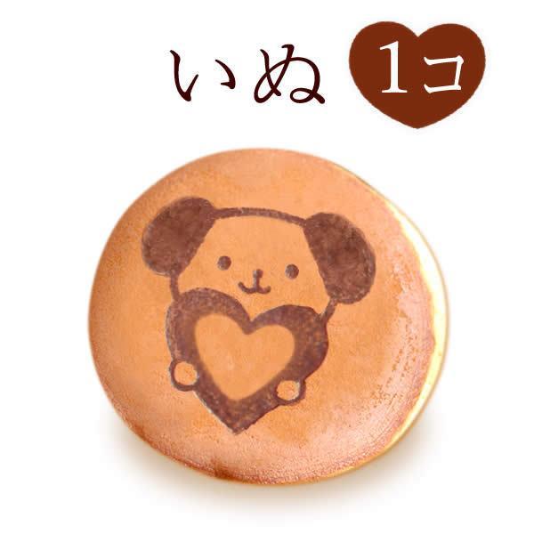 誕生日 プレゼント お菓子 お祝い どら焼き ギフト 和菓子 スイーツ|oimoya|10