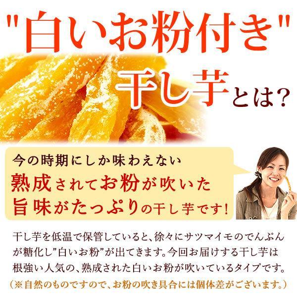 敬老の日 プレゼント 干し芋ギフト お菓子 敬老の日ギフト 和菓子 スイーツ|oimoya|04