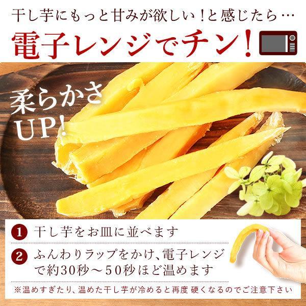 敬老の日 プレゼント 干し芋ギフト お菓子 敬老の日ギフト 和菓子 スイーツ|oimoya|05