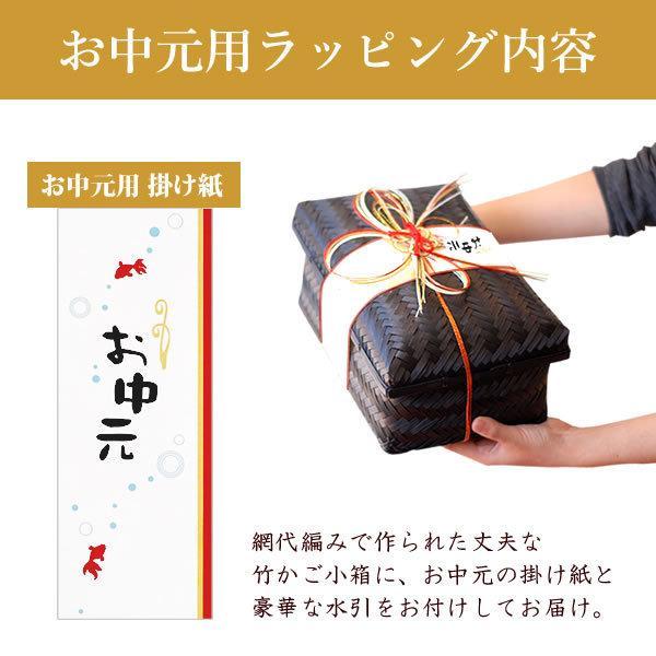 敬老の日 プレゼント 干し芋ギフト お菓子 敬老の日ギフト 和菓子 スイーツ|oimoya|09