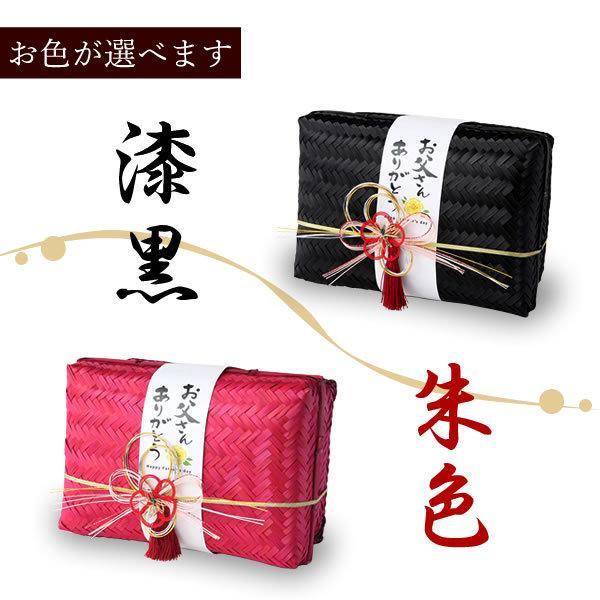 敬老の日 プレゼント 干し芋ギフト お菓子 敬老の日ギフト 和菓子 スイーツ|oimoya|10
