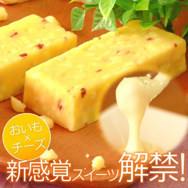 チーズ芋ようかん さつまいも スイーツ お菓子 ギフト プレゼント 誕生日 お祝い 5本|oimoya|02