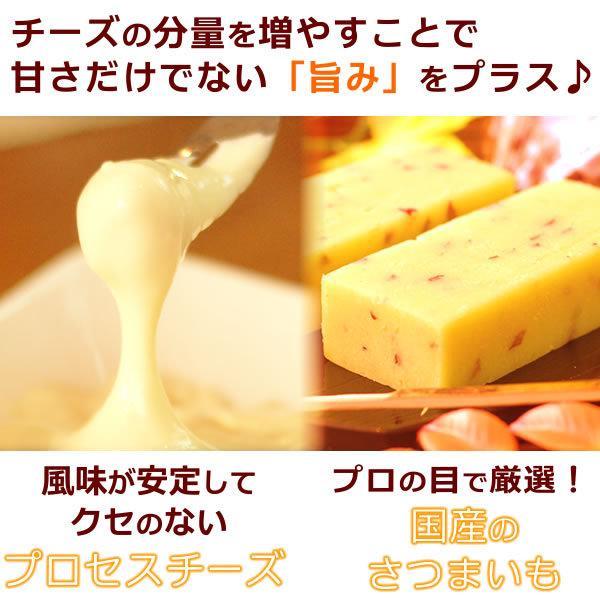 チーズ芋ようかん さつまいも スイーツ お菓子 ギフト プレゼント 誕生日 お祝い 5本|oimoya|04