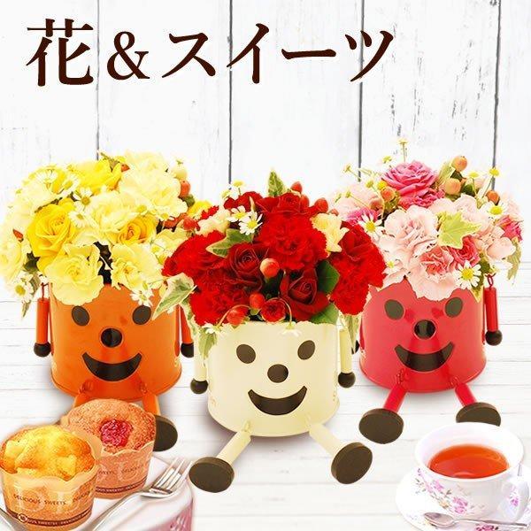 お菓子 詰め合わせ 食品 菓子 スイーツ 誕生日 プレゼント お祝い 内祝い  花|oimoya