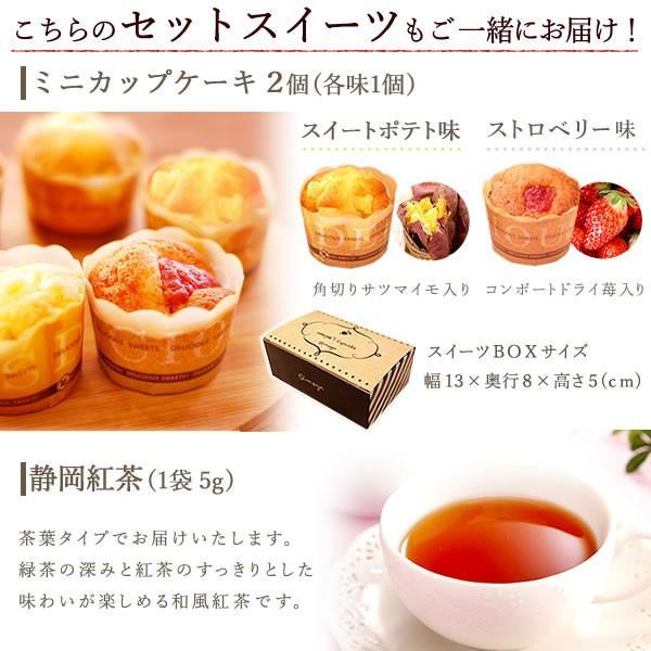 お菓子 詰め合わせ 食品 菓子 スイーツ 誕生日 プレゼント お祝い 内祝い  花|oimoya|06