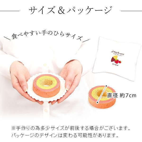 母の日 ギフト 花 母の日 花鉢 プレゼント 花とスイーツ 2020 ギフトランキング 胡蝶蘭 鉢植え お菓子|oimoya|14