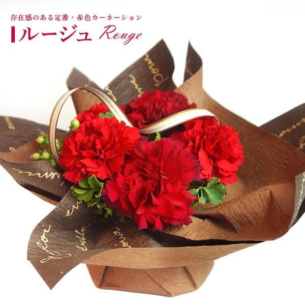 母の日ギフト 2018 ランキング 花 カーネーション フラワーアレンジメント 生花|oimoya|03