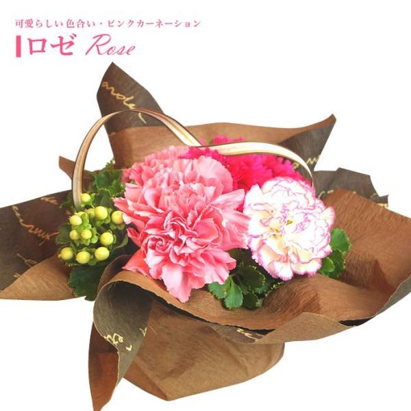 母の日ギフト 2018 ランキング 花 カーネーション フラワーアレンジメント 生花|oimoya|04