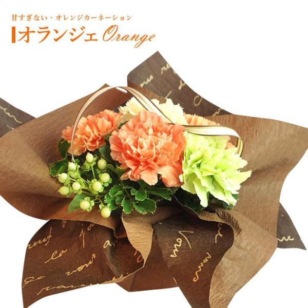 母の日ギフト 2018 ランキング 花 カーネーション フラワーアレンジメント 生花|oimoya|05