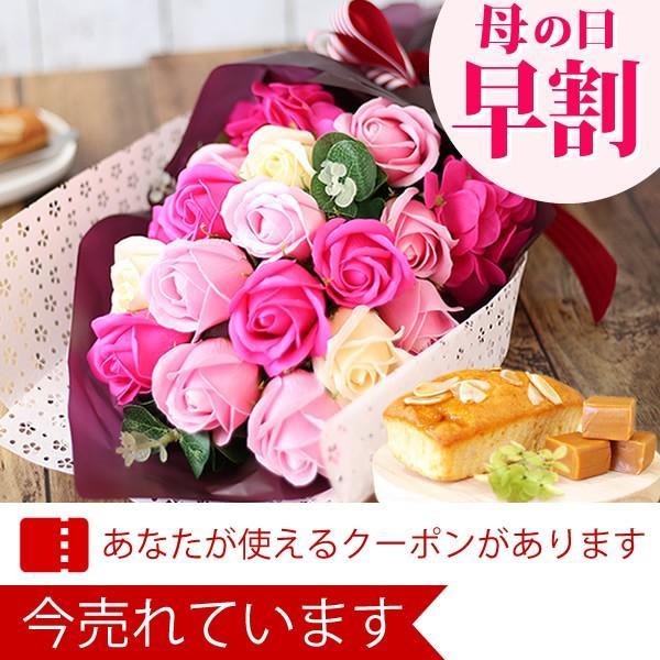 母の日 花 ギフト 母の日プレゼント 2019 mothersday シャボンフラワー 造花 oimoya
