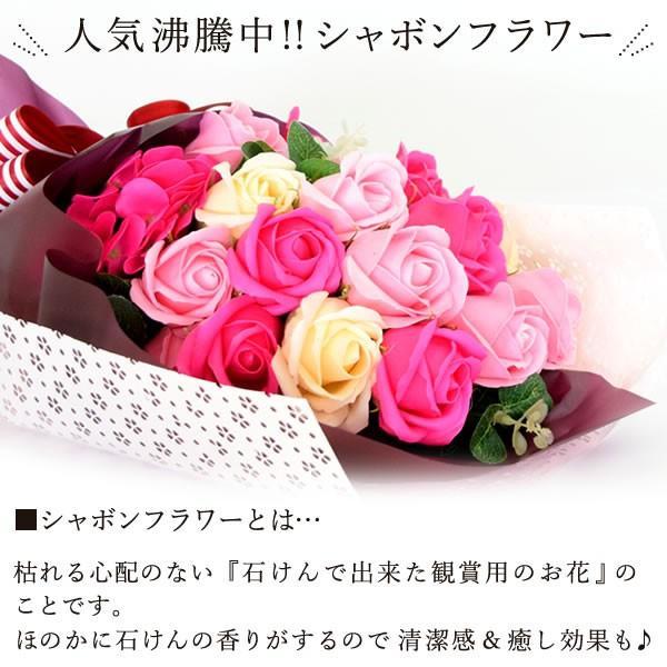 母の日 花 ギフト 母の日プレゼント 2019 mothersday シャボンフラワー 造花 oimoya 02
