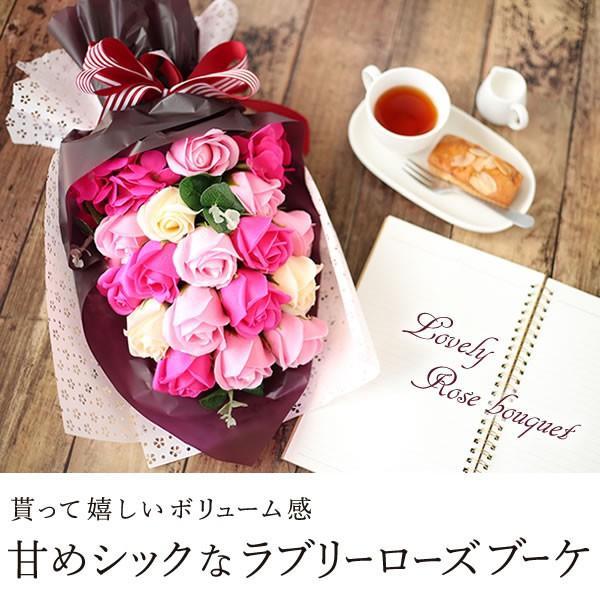 母の日 花 ギフト 母の日プレゼント 2019 mothersday シャボンフラワー 造花 oimoya 03