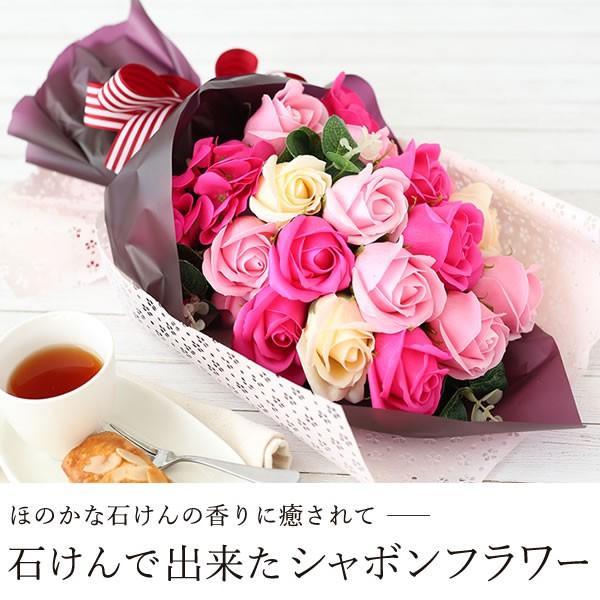 母の日 花 ギフト 母の日プレゼント 2019 mothersday シャボンフラワー 造花 oimoya 04