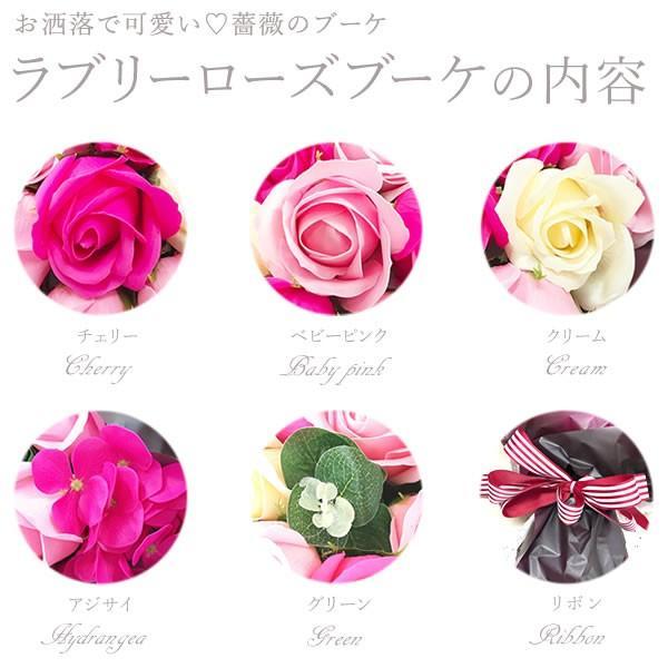 母の日 花 ギフト 母の日プレゼント 2019 mothersday シャボンフラワー 造花 oimoya 05