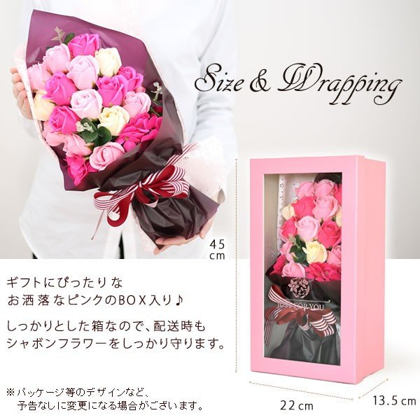 母の日 花 ギフト 母の日プレゼント 2019 mothersday シャボンフラワー 造花 oimoya 08