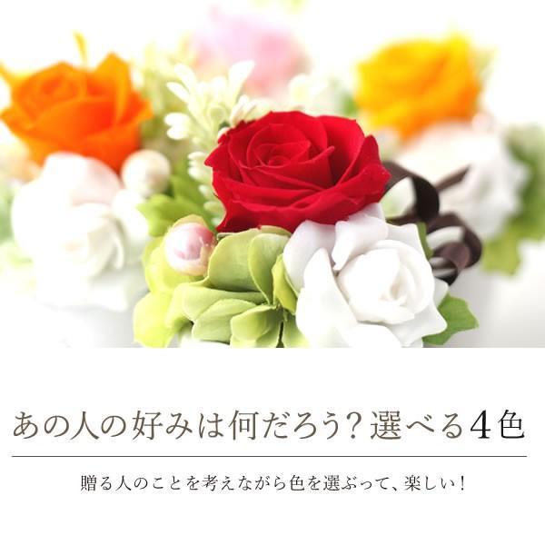 母の日プレゼント 2018 ランキング ギフト プリザーブドフラワー スイーツ お菓子|oimoya|04