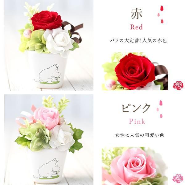 母の日プレゼント 2018 ランキング ギフト プリザーブドフラワー スイーツ お菓子|oimoya|05