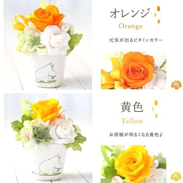 母の日プレゼント 2018 ランキング ギフト プリザーブドフラワー スイーツ お菓子|oimoya|06
