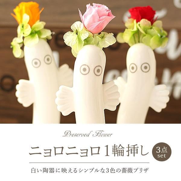 敬老の日 2019 ギフト プレゼント ムーミン プリザーブドフラワー 花 お菓子|oimoya|03