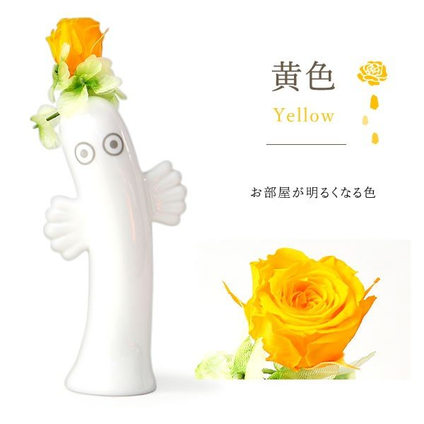 敬老の日 2019 ギフト プレゼント ムーミン プリザーブドフラワー 花 お菓子|oimoya|07
