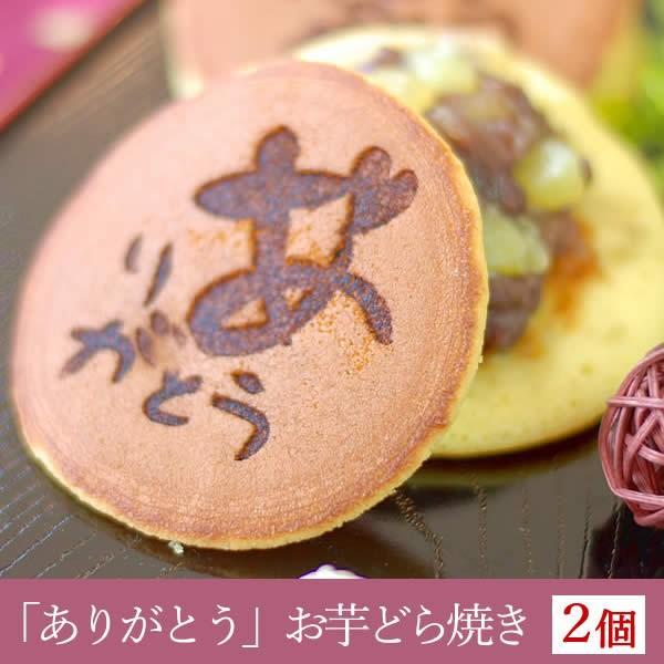 母の日ギフト 2018 花 ランキング 盆栽 藤 どら焼き スイーツセット oimoya 06