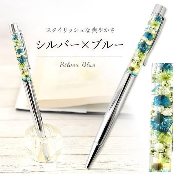 敬老の日 ギフト 2019 ハーバリウム ペン スイーツ プレゼント oimoya 12