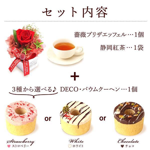 敬老の日 プレゼント プリザーブドフラワー スイーツ|oimoya|02