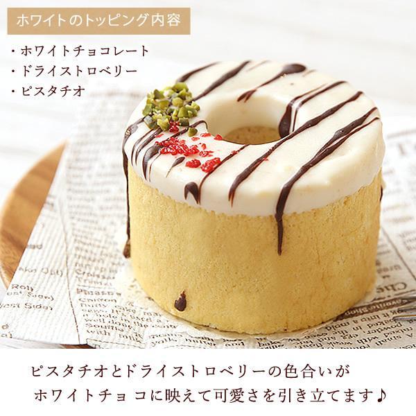 敬老の日 プレゼント プリザーブドフラワー スイーツ|oimoya|12
