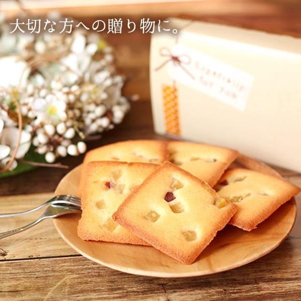 敬老の日 ギフト 2019 お菓子 ギフト セット フィナンシェ 洋菓子 70代 80代 プレゼント|oimoya|12