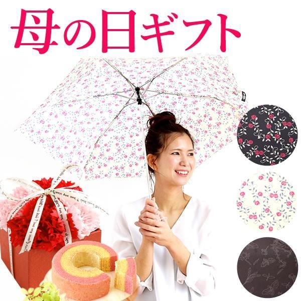 母の日 誕生日 プレゼント お祝い ギフト 花 日傘 傘 雨晴兼用 UVカット 洋菓子 花とスイーツ ギフトランキング お菓子 oimoya