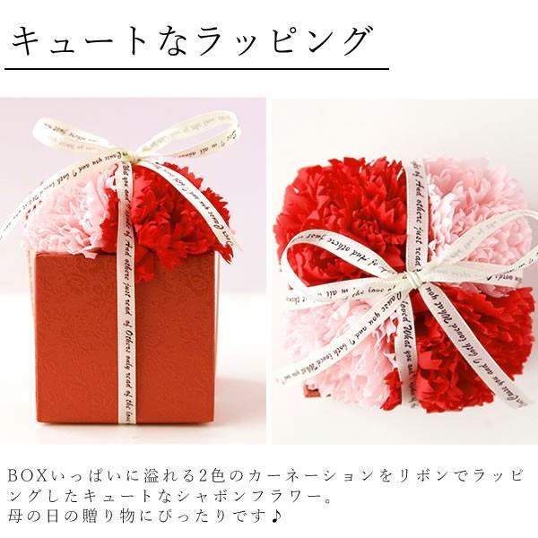 母の日 誕生日 プレゼント お祝い ギフト 花 日傘 傘 雨晴兼用 UVカット 洋菓子 花とスイーツ ギフトランキング お菓子 oimoya 11