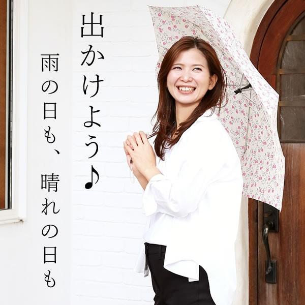 母の日 誕生日 プレゼント お祝い ギフト 花 日傘 傘 雨晴兼用 UVカット 洋菓子 花とスイーツ ギフトランキング お菓子 oimoya 05