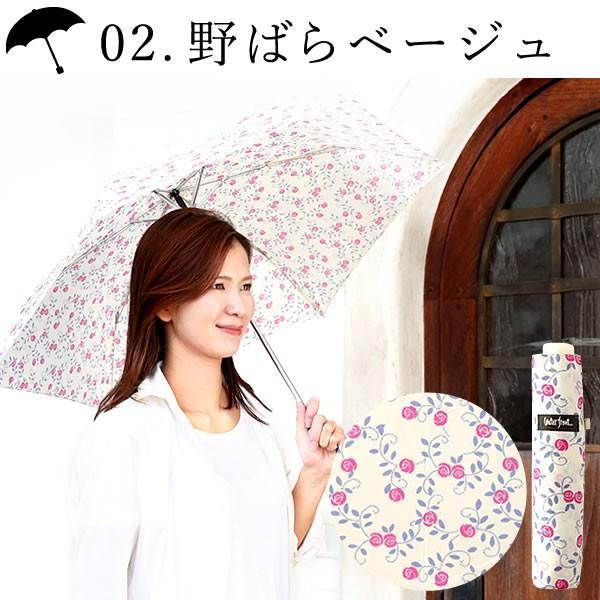 母の日 誕生日 プレゼント お祝い ギフト 花 日傘 傘 雨晴兼用 UVカット 洋菓子 花とスイーツ ギフトランキング お菓子 oimoya 08