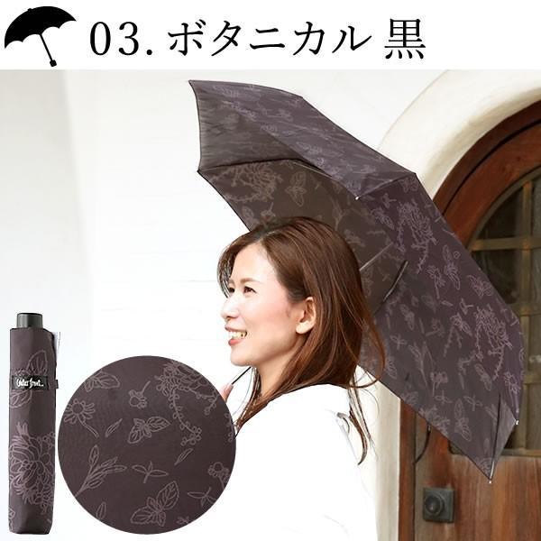母の日 誕生日 プレゼント お祝い ギフト 花 日傘 傘 雨晴兼用 UVカット 洋菓子 花とスイーツ ギフトランキング お菓子 oimoya 09