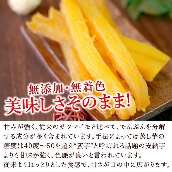 おいもや干し芋 名物ほしいも 国産和菓子 二代目干しいも 150g oimoya 09
