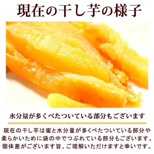 おいもや干し芋 名物ほしいも 国産和菓子 二代目干しいも 150g oimoya 19