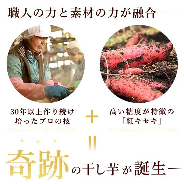 お試しセット 干し芋(ほしいも) 国産干しいも 訳あり わけありグルメ スイーツ|oimoya|05