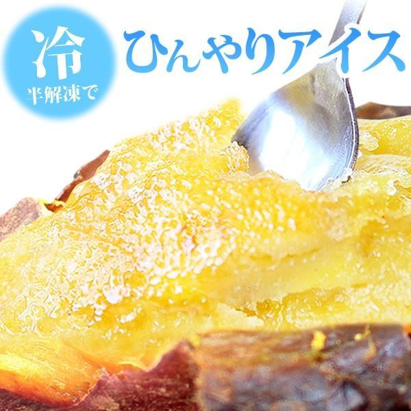冷凍焼き芋 紅あずま 焼き芋 冷凍 アイス 国産 やきいも 人気のさつまいも スイーツ|oimoya|13