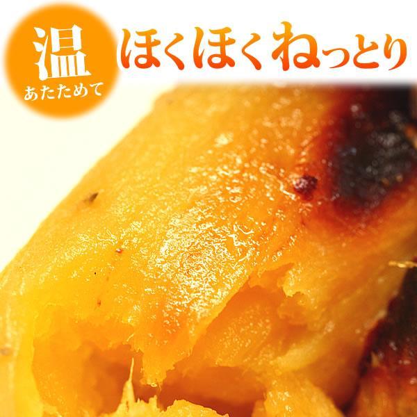 冷凍焼き芋 紅あずま 焼き芋 冷凍 アイス 国産 やきいも 人気のさつまいも スイーツ|oimoya|15
