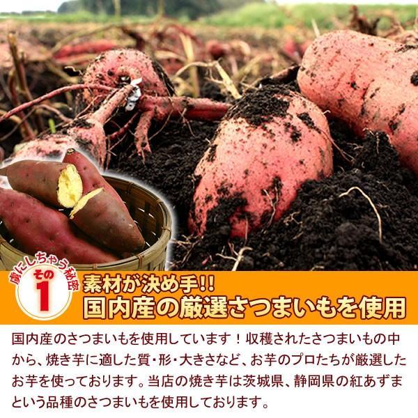 冷凍焼き芋 紅あずま 焼き芋 冷凍 アイス 国産 やきいも 人気のさつまいも スイーツ|oimoya|06