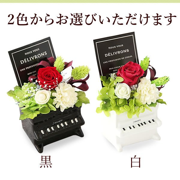 誕生日プレゼント ギフト 花  プリザーブドフラワー スイーツ 贈り物|oimoya|13