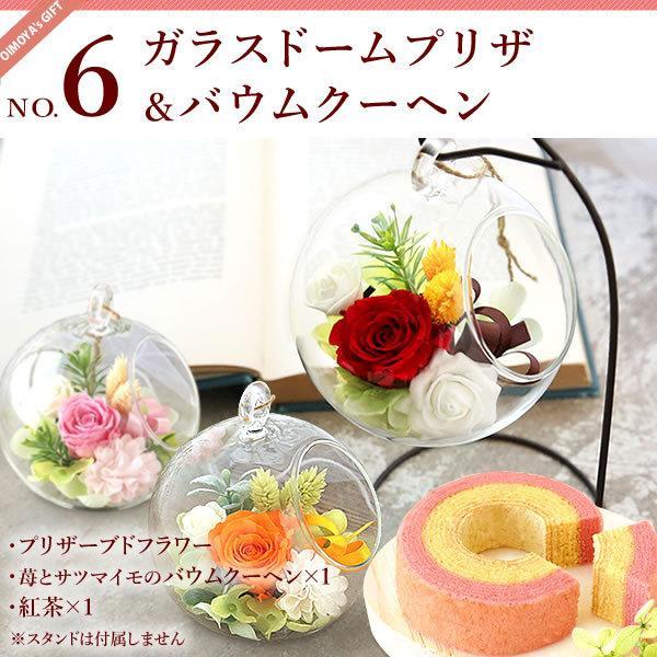 誕生日 プレゼント お祝い ギフト 花 プリザーブドフラワー 和菓子 洋菓子 花とスイーツ ギフトランキング お菓子 oimoya 13