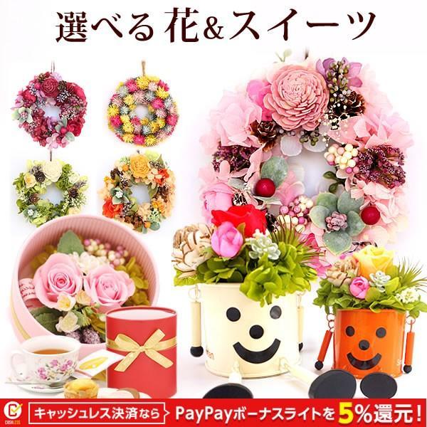 誕生日 プレゼント 内祝い お祝い 結婚祝い プリザーブドフラワー バラ ギフト 和菓子 お菓子 花とスイーツ 女性|oimoya