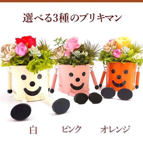 誕生日 プレゼント 内祝い お祝い 結婚祝い プリザーブドフラワー バラ ギフト 和菓子 お菓子 花とスイーツ 女性|oimoya|12