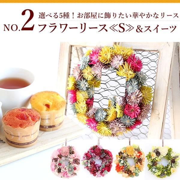 お歳暮 御歳暮 お菓子 誕生日 プレゼント 花 プリザーブドフラワー お祝い ギフト|oimoya|04